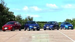 四款家用小型掀背车 绕锥计时测试