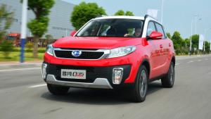昌河Q35小型SUV 全系搭载1.5L发动机