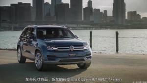 上汽大众辉昂发布、大众新SUV明年推出&日产收购三菱
