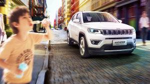 广汽菲克Jeep指南者 预售价17万元起