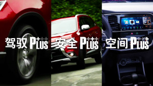 广汽三菱2016款全新欧蓝德 车型解析