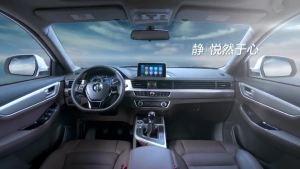东风风行全新景逸X5 舒适派高质感SUV