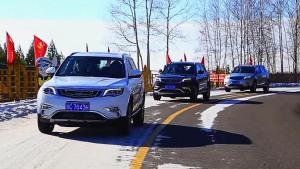 吉利博越100℃温差挑战 纵贯中国南北