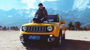 全新Jeep自由侠年度出格神曲《My Sky》