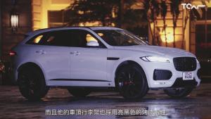 试驾新款捷豹F-PACE S 跑车底盘打造SUV