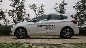 【颐行】容纳你世界 新BMW2系旅行车