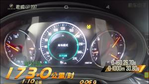 全新一代君威20T加速测试 9.6秒破百
