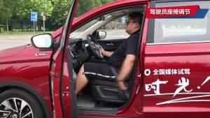 2017款 长安欧尚A800 1.5T 手动 豪享型