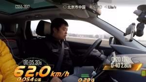 2017款长安CS55紧凑型SUV 加速测试