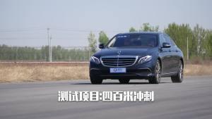 奔驰E320L行政级轿车 道路实况加速测试