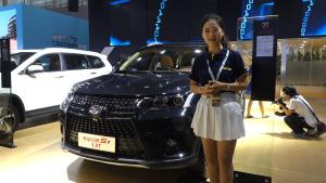 不到10万就能买到8AT的7座SUV  北汽幻速S7正式上市