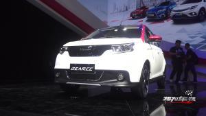 两款纯电动汽车首次亮相广州车展