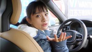 自动驾驶就能拯救女司机?沃尔沃喊冤:拒绝背锅!