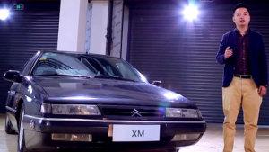 法国总统车到底什么样?—实拍4代雪铁龙经典豪华车