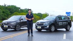 性格迥异的合资SUV对比测试!科雷傲VS探界者