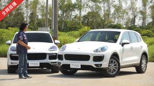 嘉伟试车:极致运动SUV-保时捷卡宴