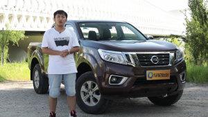 车轮驾道:奔驰皮卡的亲兄弟 试驾郑州日产纳瓦拉