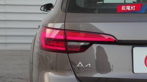 2017款 奥迪A4 45TFSI allroad quattro 时尚版