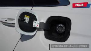 2018款 福特金牛座 EcoBoost 245 LTD限量版 国V