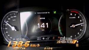荣威RX8 超级评测0-100km/h加速仪表盘