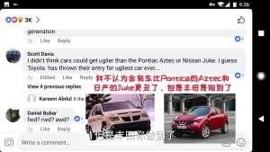 国内好评如潮的丰田C-HR,在国外评价怎么样呢?