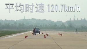 昂科威超级评测高速躲避障碍物测试