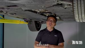 凯美瑞底盘讲解发动机舱进泥沙是偷工减料所致?来看