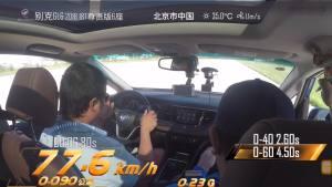 GL6 超级评测0-100km/h加速测试