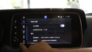 传祺新款GS4祺云概念智联-WIFI、热点功能演示