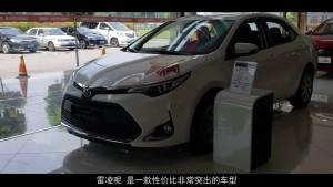 老司机逛车市:合资紧凑型车推荐2