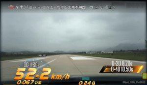 DX7 超级评测空载刹车测试项目