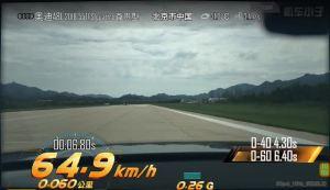 奥迪A8刹车测试
