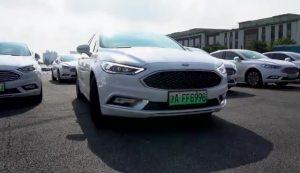 享科技 重品质 福特新蒙迪欧插电混动版上海百人交车