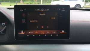 DiLink系统还能通过语音打开天窗?