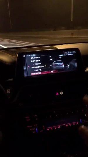 【厦门宝马改装】新7系G12增强型驾驶辅助+手势控制