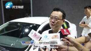 8万级B级自动挡车型 观致3领先版郑州上市