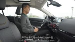 靠脸吃饭?试驾东风风神AX4 1.4T车型