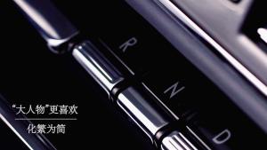 """钢琴键式电子换挡,""""指点""""大时代!"""