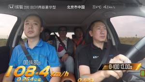 本田缤智超级评测满载刹车测试