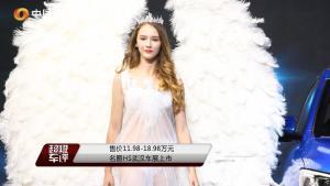 重燃荷尔蒙激情 名爵HS亮相2018武汉车展