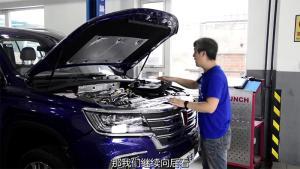 非承载车身的RX8有防撞梁和吸能盒吗?我们拆开就知道