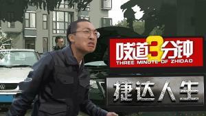 叱咤风云30年的德系大哥,省钱省心2万随便豁!