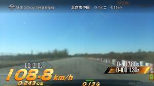 日产轩逸超级评测加速测试视频