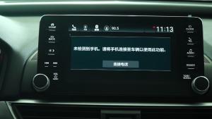 [60秒评新车]本田INSPIRE基础配置丰富 ANC主动降噪加