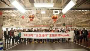 """2018""""北区媒体""""走进东风Honda"""