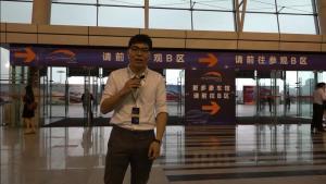 2018广州国际车展 纯电动重磅车型大汇总