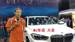 全新宝马X5在广州车展开启预售