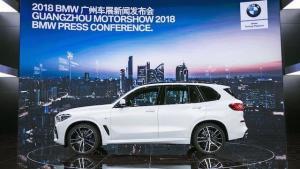 全新BMW X5 2018广州车展预售 82万和92万元