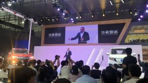 华晨雷诺两款新车观境和领坤EV亮相广州车展