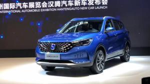 汉腾首款纯电动SUV——X5EV广州车展正式上市